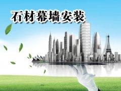 石材迈博运动app下载安装公司